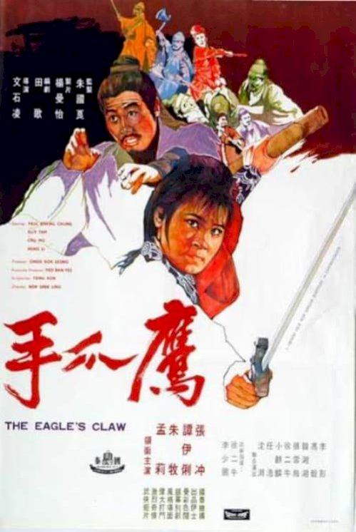 The Eagles Claw (1970) online subtitrat