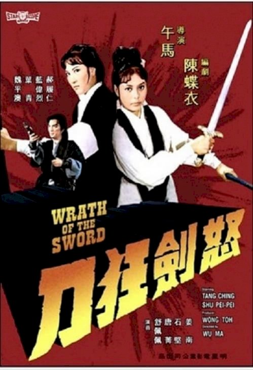 Wrath of the Sword (1970) online subtitrat