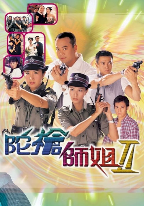 陀槍師姐 - Armed Reaction (1998) online subtitrat