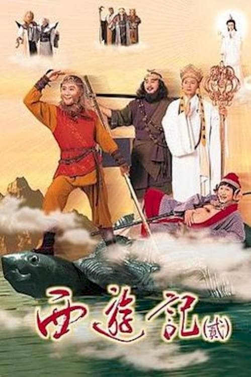 Tây Du Ký 2 (Journey to the West II) (1998) (1998) online subtitrat
