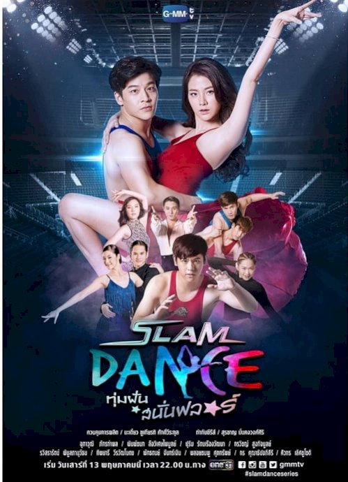 Slam Dance - The Series - Slam Dance the Series (2017) online subtitrat