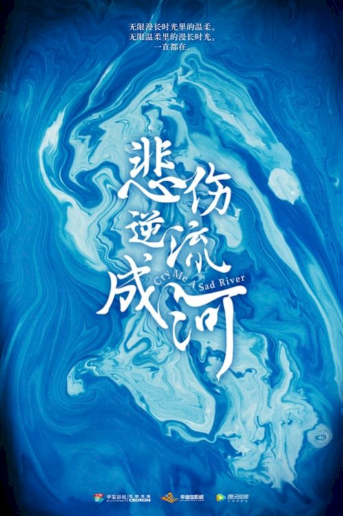 悲伤逆流成河 - Cry Me A Sad River (2019) online subtitrat