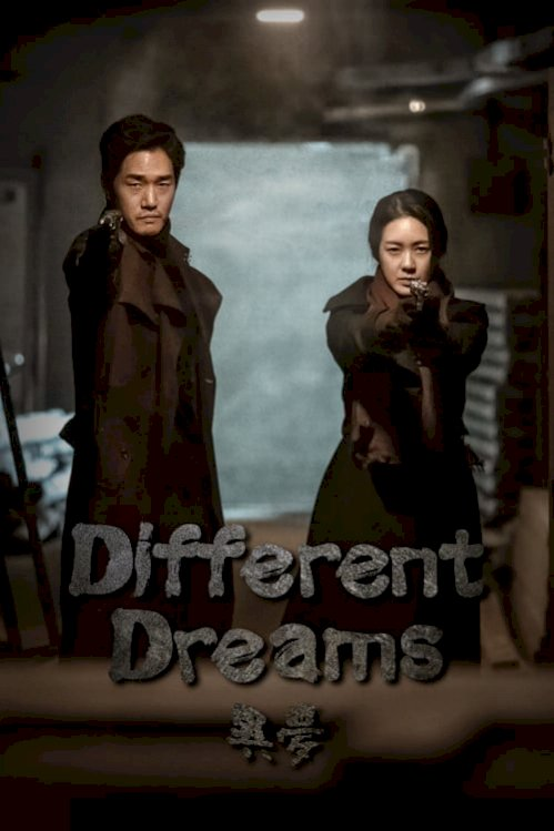 이몽 - Different Dreams (2019) online subtitrat