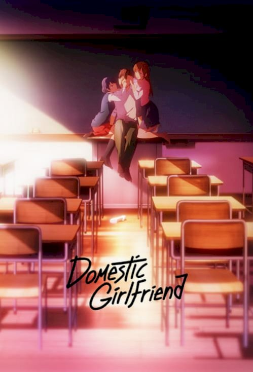 ドメスティックな彼女 - Domestic Girlfriend (2019) online subtitrat