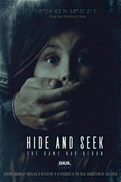 Схованки - Hide and Seek (2019) online subtitrat