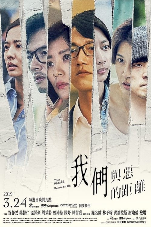 我們與惡的距離 - The World Between Us (2019) online subtitrat
