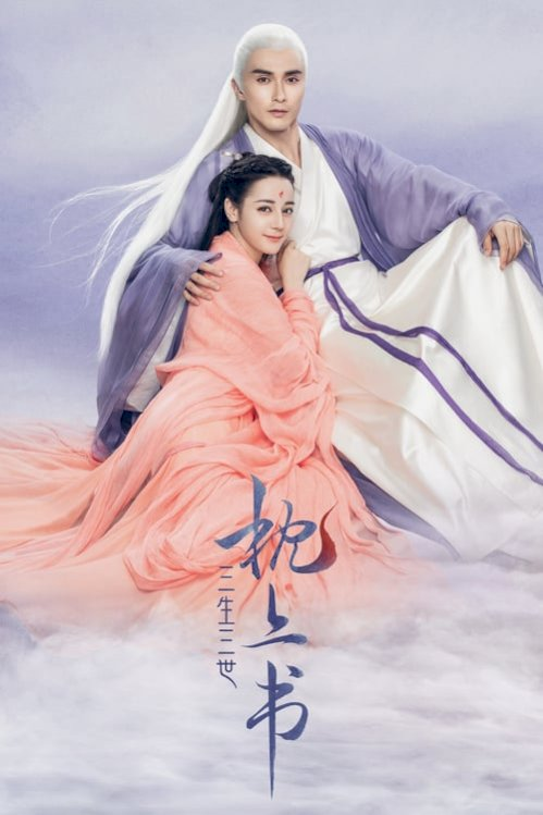 三生三世枕上书 - Three Lives, Three Worlds, The Pillow Book (2019) online subtitrat